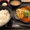 松のやと松屋のコラボ!!『チゲかつ定食うどん入り』熟成チルドロースが驚くほど柔らかくって美味いよ!!