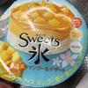 セブン:台湾風マンゴーデザート/まるでラフランス/ マカロンアイス(アールグレイ、チョコバナナ)/ミルクバニラ氷バー