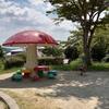 きのこと公園とハンバーガー【姉二歳・弟一歳】