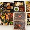 【他】謹賀新年!台湾でも本格的なお節料理が食べられる!