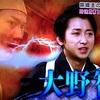 嵐にしやがれ元日SP〜テニス&座布団&今年の抱負〜