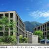 【福岡】城野駅徒歩8分 シティーガーデン ボンジョーノ2017年10月完成