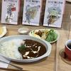 カフェ開店情報Cafe Pippi (ピッピ)福岡市早良区南庄
