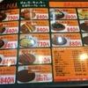 「日乃屋カレー 神保町店」さんに行きました(^^)