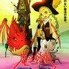 魔法少女隊アルス 第3〜4巻