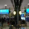 ドバイ国際空港のラウンジ訪問!プライオリティパスで入れるマルハバラウンジへ