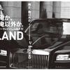 歌舞伎町ホストの帝王「俺か、俺以外か」…Kindleで良かった本