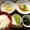 🌃やはり早い夜ご飯🥢でも健康的よね💕