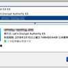 【AWS】【Let's Encrypt】Let's Encryptを使っての証明書発行をAWS Certificate Managerにして、お名前.comに設定する