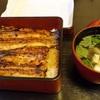 栃木県 日光市「 魚登久 」アッサリで炭火の香りが最高。日光でうなぎを食べるならこの店。 (うなぎ2軒目)