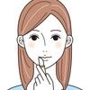 乾燥しやすい唇のケア