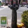門前仲町→森下 彫刻放浪:門前仲町→浜町→茅場町(1)