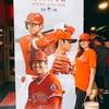 アナハイムで大谷翔平選手のホームランを見た!②エンゼルス スタジアムの様子