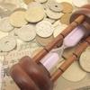 【株式投資】iFree新興国株式インデックスはeMAXISSlim新興国株式インデックスに勝てるのか?