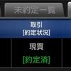+14000円