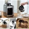 ドリップ式コーヒーメーカーで淹れるコーヒーをもっとおいしくするための3つのコツ