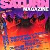 【1997年】【2月28日号】セガサターンマガジン 1997.02/28