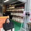 大阪・江坂『ファクトリーサプライ』でセミオーダーバッグ&小物