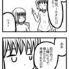 【漫画制作】初8ページ制作中(進捗:50%)