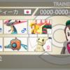 【剣盾S1最終45位】カバダルマミミッキュ