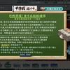 『艦これ』 2019年冬イベント  E-3「南海第四守備隊輸送作戦」