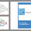 「Reyの複雑図形」課題をしやすくするアプリを開発しました
