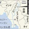 「ミッソンダム」と「中国」。ミャンマーは反中か、親中か……?
