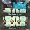 衝撃★クッキー生地を「生」で食べるアメリカ人【日本でも流行る日が来る・・・のか?】