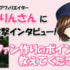 50代60代の【Go!Go!アフィリエイトライフ】篠宮佑依さんのレポート必見!