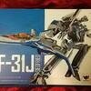【開封レビュー】DX超合金 VF-31J ジークフリード到着! 開封させてあげる、女神の○○を!(意味深)