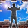 【宅建合格】宅建勉強のモチベーションの保ち方