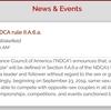 【ニュース】NDCAがジェンダーフリーに/同性競技会のまとめ
