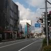 市役所前(三田市)