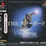 THEスノーボード     PS版     恐怖と爽快感の融合 そんな名作レースゲーム