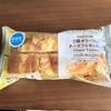 【ファミマ】restaurant KIHACHI監修のフォカッチャ!「2種オリーブのチーズフォカッチャ」を実食レビュー!
