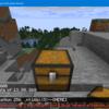 Minecraft のコマンドに関する文字数制限について