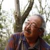8月20日は「親父の日」~地震・雷・火事・おやじのおやじは何のこと?(*´▽`*)~