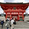 伏見稲荷神社へ初詣に今頃行ってきました。