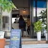淡路島福良『shikon』のオレオサンドとイチゴサンドとお惣菜パンを食べてみた!