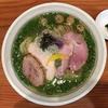 【今週のラーメン3516】 麺LABOひろ (東京・学芸大学) 白だし鶏そば 〜これ一杯でコース料理的崇高感と味のバリエーション!お高い価格で実は値ごろな一杯!