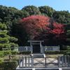 2014年11月三連休 奈良「前世の父の墓参り」の旅  【旧ブログより】