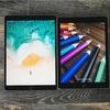 【iPad Pro】オフラインでブログを書いてみる