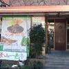 高崎市役所の近くで食べるコスパ抜群ランチ。葉山一色亭