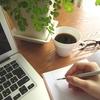会社員でもブログを書いたほうがいい理由