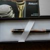 Pelikan M400 茶縞 & 色彩雫 山葡萄