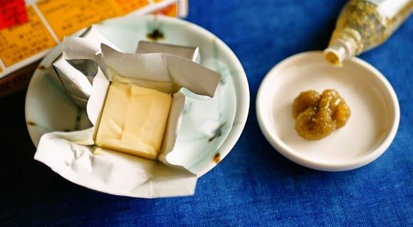 冷蔵庫に「ゆず胡椒」余ってません?→バターと合わせれば使い道倍増