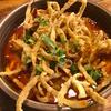 タイ北部料理食堂の『ホーム・ドゥアン・チェンマイ』でカオソーイ!@BTSエカマイ