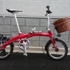 DAHON CurveD7