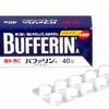 なぜバファリンのパッケージに「アスピリン」と書いてないのか?薬剤師に聞いてみた。
