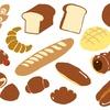 八ヶ岳ベーカーズ〜八ヶ岳屈指のパン・焼き菓子職人さんとのふれあいイベント